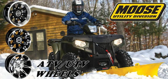 Джанти за ATV Moose