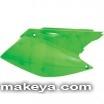 Странични панели Kawasaki KX250F