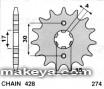 Преден пиньон за мотор  №274