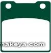 Накладки за мотоциклет  FA161