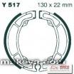 Накладки за мотоциклет  Y517