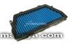 Въздушен филтър HONDA VTX1300