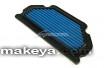 Въздушен филтър KAWASAKI ZX6R