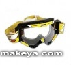 Очила PROGRIP 3450