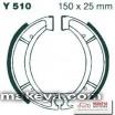 Накладки за мотоциклет  Y510
