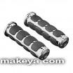 Ръкохватки Kuryakyn ISO - 25mm