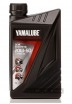 Масло YAMALUBE 20W50 semi synthetic oil