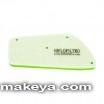 Въздушен филтър HFA1004