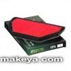 Въздушен филтър HFA1603
