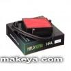 Въздушен филтър HFA1607