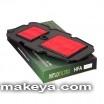 Въздушен филтър HFA1615