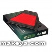 Въздушен филтър HFA1616