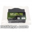 Въздушен филтър HFA1621