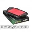 Въздушен филтър HFA1622