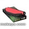 Въздушен филтър HFA2609