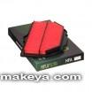 Въздушен филтър HFA3910
