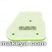 Въздушен филтър HFA4001
