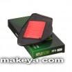 Въздушен филтър HFA4107