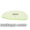 Въздушен филтър HFA4204