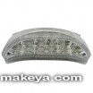 Motorcycle tail light 11716