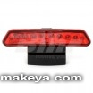 Motorcycle tail light 12461