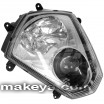Motorcycle Headlight 13769